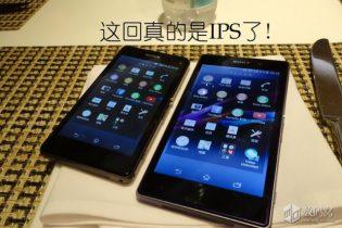 Sony Xpreia Z1S bliver mini udgave af Z1