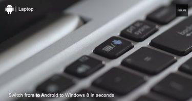 Billeder – Asus Transformer Book Duet er Android, Windows, tablet og bærbar i ét!