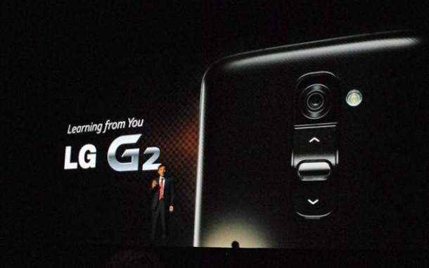 "Rygte: ""LG G3 får QHD-skærm på 5,5 tommer"""