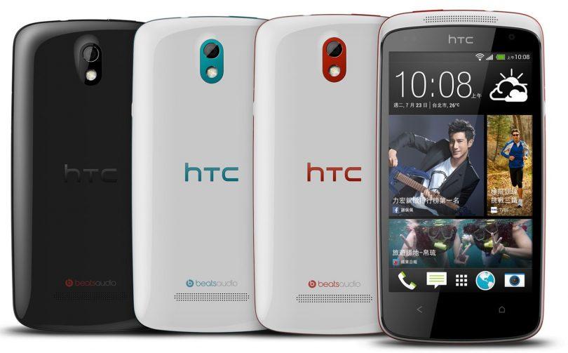 HTC Desire 500 test og pris: Du behøver ikke bruge 5.000 kroner på en mobil
