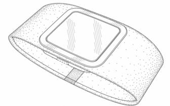 Her er Microsofts smartwatch