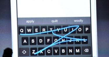 iOS 8 er lanceret -nu med mulighed for tredjeparts tastaturer!