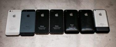 Se iPhones forvandling gennem årene