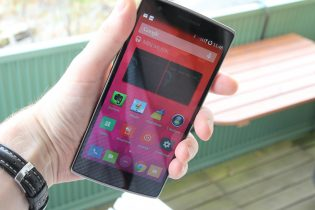 Oneplus One test: Skarp pris men dårlig 4G