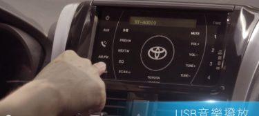 Toyota smider Nexus 7 ind i bilen