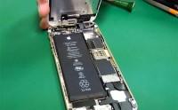 iphone 6 splittet ad
