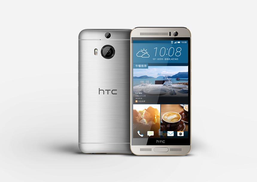 HTC-M9plus-hero-bg