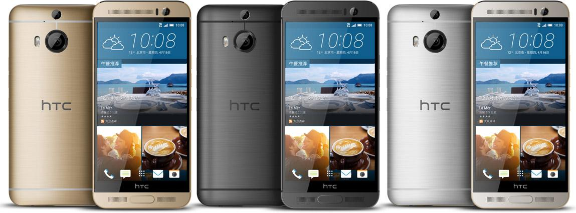 htc-one-m9plus-global-farger