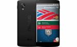 LG kommer med næste Nexus – først med Android Pay