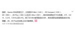 Fem modeller af Sony Xperia Z6