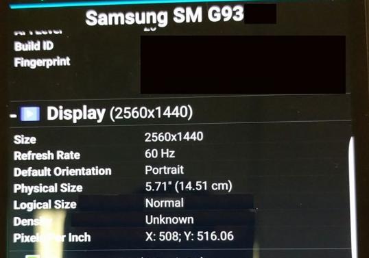 Kan dette foto være Galaxy S7 Edge Plus?