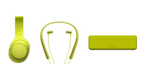 CES 2016: Verdens mindste trådløse højtaler og tre headsets fra Sony
