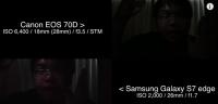 galaxy s7 edge vs canon eos 70D DSLR