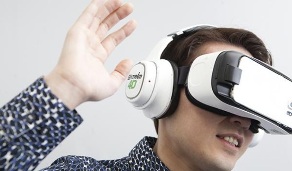 samsung entrim 4d virtual reality