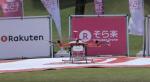 Droner skal servere på golfbanerne i Japan