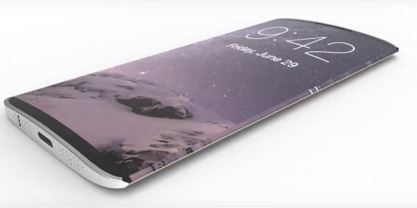 En mulig ny kamerafunktion til Apples iPhone 8