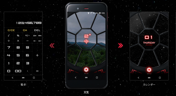 star wars smartphones