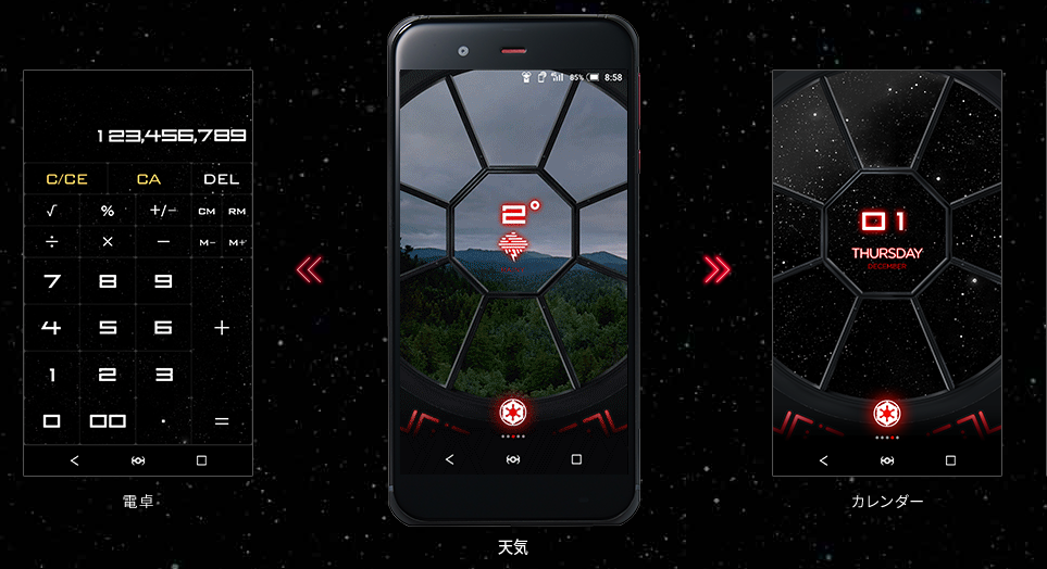 Darth Vader Ringtone | Free Ringtone Downloads | Star Wars ...