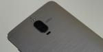 Huawei Mate 9 kamera scorer 85 point af 100
