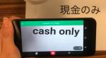 WordLens kan nu live oversætte fra japansk