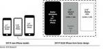 Sådan vil Apple eliminere hjemknappen på iPhone 8