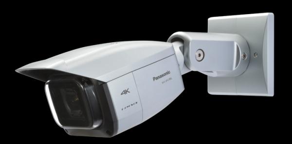 Nye kameraer til overvågning klar fra Panasonic – og de er dyre