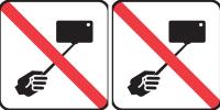 selfie stang ikke tilladt