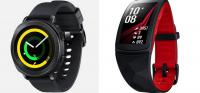 Samsung Gear Sport og Gear Fit2 Pro