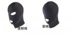 Kina: Køb maske så ingen kan låse din iPhone X op med Face ID når du sover