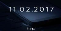 htc u11 plus screen