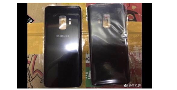 Billede viser at Samsung Galaxy S9 ikke får dual kamera