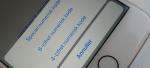 Tip til iOS: Avanceret alfanumerisk kodeord til at låse iPhone