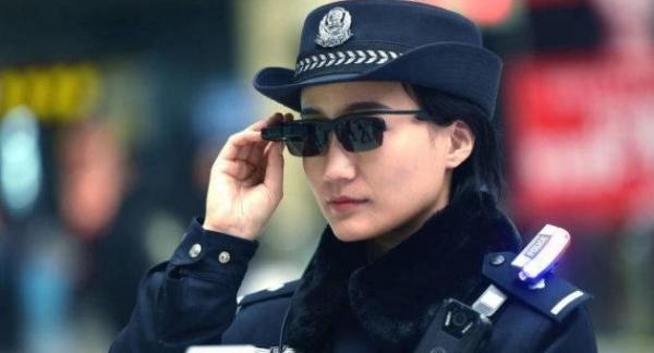 politi ansigtsgenkendelse