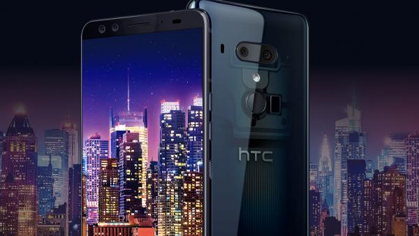 Konkurrence: Vind HTC U12+ Translucent (værdi 6.000 kroner) (Konkurrencen er slut)