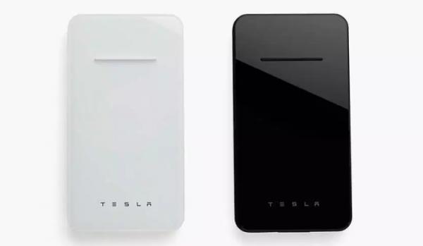 Tesla Wireless Charger.