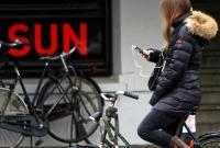 cykel mobil