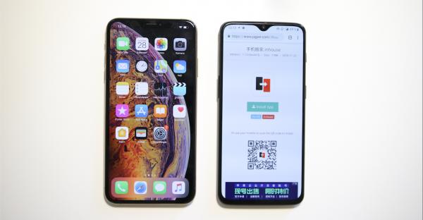 Sådan skifter du fra iPhone til Oneplus 2