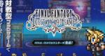 Final Fantasy Digital Card Game annonceret