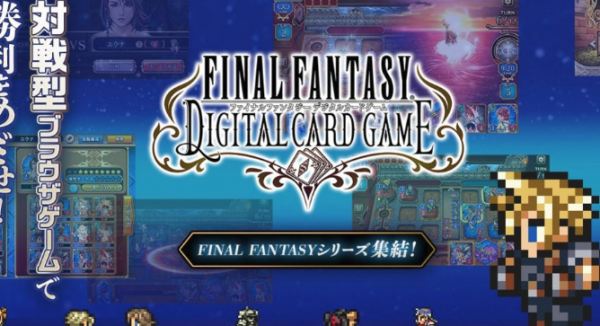 Final Fantasy Digital Card Game annonceret