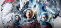 wandering earth movie