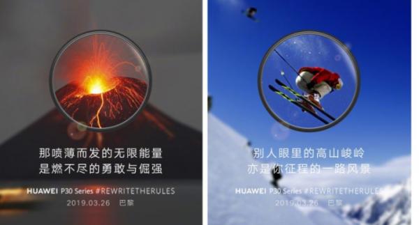 Bekræftet: Huawei P30 har fokus på foto
