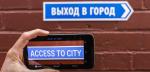 Google Oversæt kan nu oversætte 90 sprog gennem kameraet