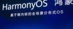 Huawei får blandet kritik af Harmony OS – i Kina