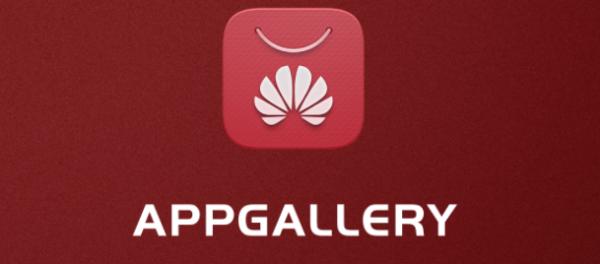 Danske udviklere inviteres med i Huawei AppGallery