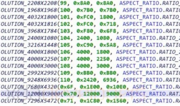 samsung galaxy s11 20 9 display 108 mp
