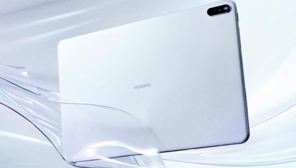 Huawei Matepad Pro pris