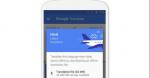 Google Translate-appen er nu endnu mere præcis i offline-mode