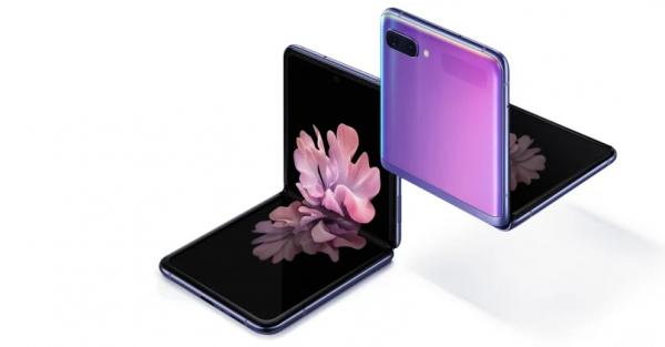 Galaxy Z Flip klar til salg i Danmark