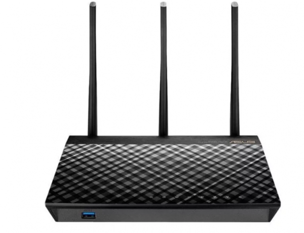 Asus RT-AC66U B1 Dual-Band Gigabit Wi-Fi Router bedste router