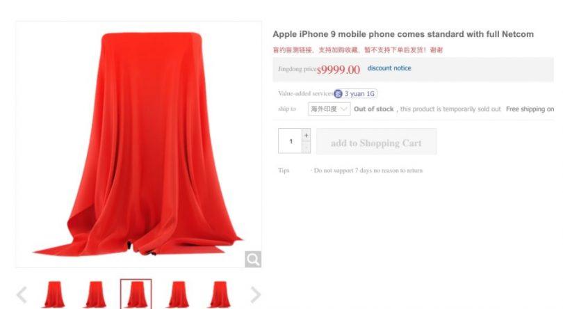 iphone 9 jd.com